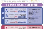 2017년 새해맞이 10대암검진 이벤트